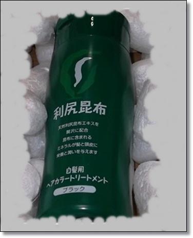 20120115 利尻昆布ヘアカラートリートメント.jpg